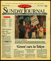The Detroit Sunday Journal:: October 19-25, 1997