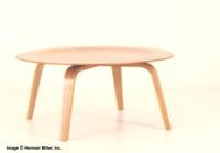 Herman Miller Molded Plywood Coffee Table